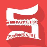 Sonogami